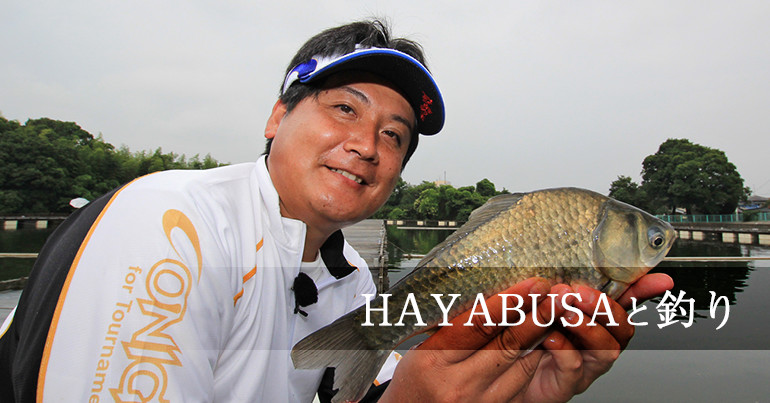 HAYABUSAと釣り