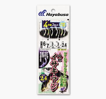 海戦イサキ・アジ ケイムラブライトンMIXから鈎 4本鈎2セット