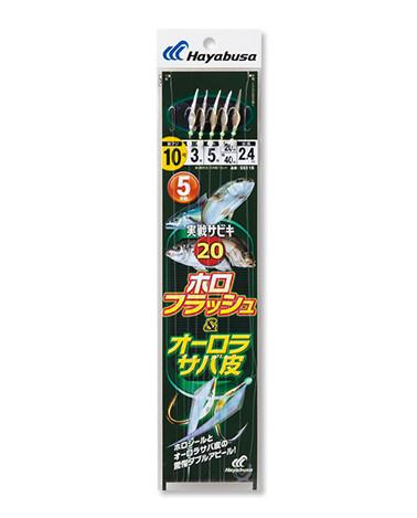 実戦サビキ20 から鈎4.5m