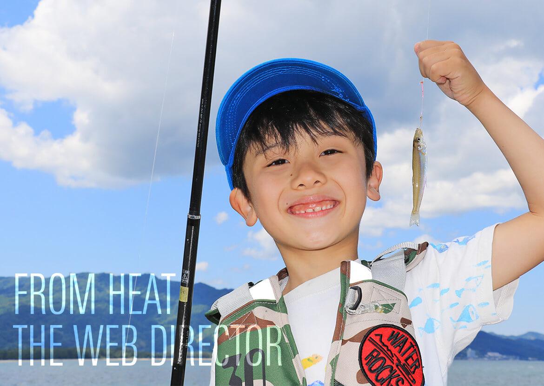 子供にとっての釣り_text-photo岳原雅浩