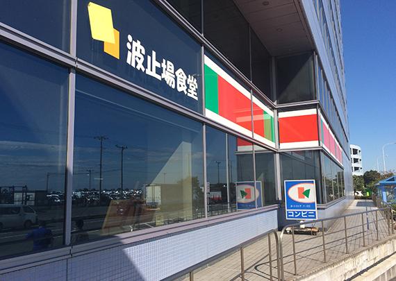 波止場食堂Y-CC店外観