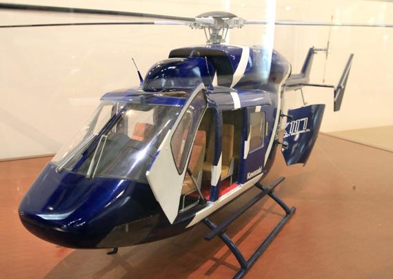 左向きヘリコプター
