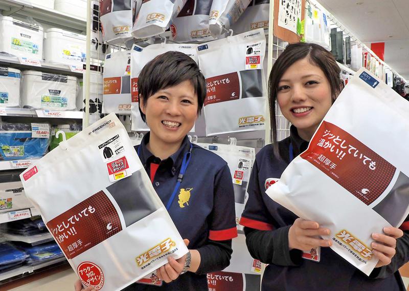 スタッフの時本さん(左)、中村さん(右)