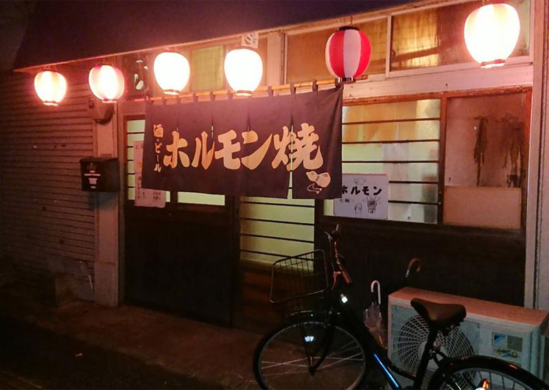 飲み食い処 和泉屋