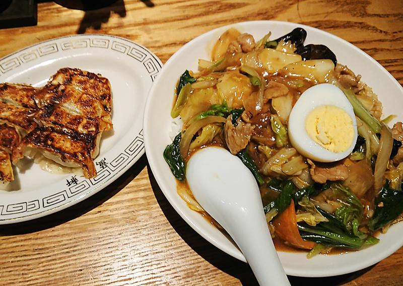 中華飯と焼き餃子