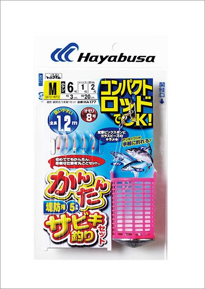 HA177:かんたんセット コンパクトロッド かんたんサビキ釣りセット ピンクスキン5本鈎