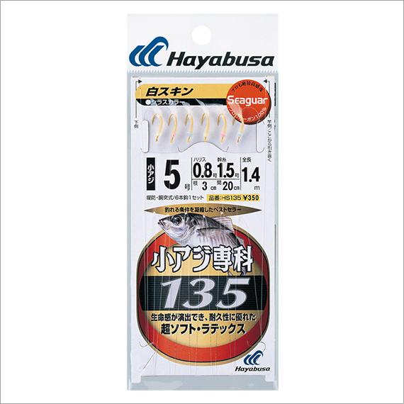 HS135 135 白スキン