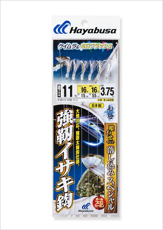 船極喰わせサビキ 落し込みスペシャル ケイムラ&ホロフラッシュ 強靭イサキ6本