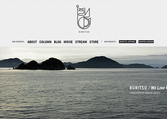 BURITSU (ブリッツ)
