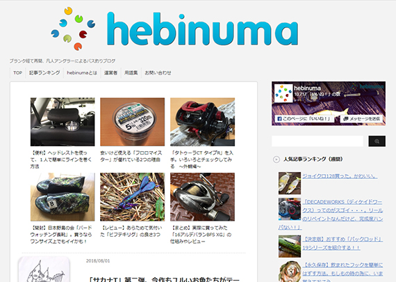 hebinuma (ヘビヌマ)