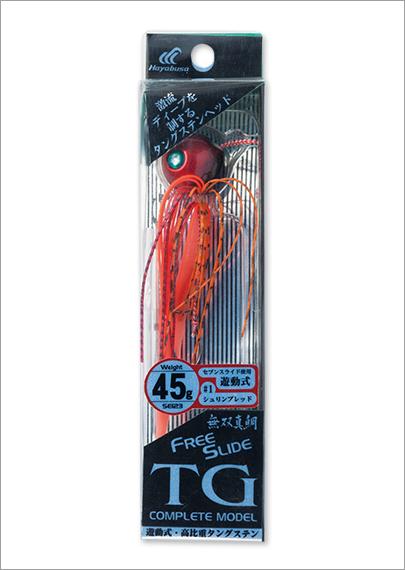 SE123:無双真鯛フリースライド TGヘッド コンプリートモデル