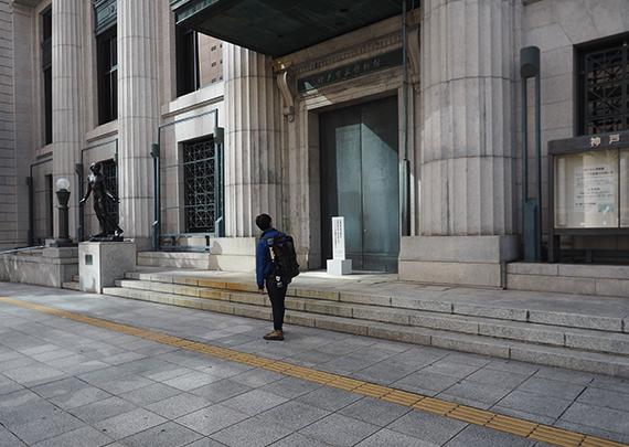 神戸市立美術館