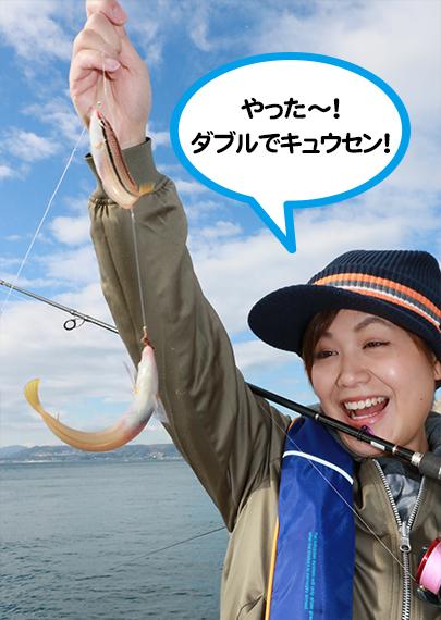 10_釣果_キュウセン2