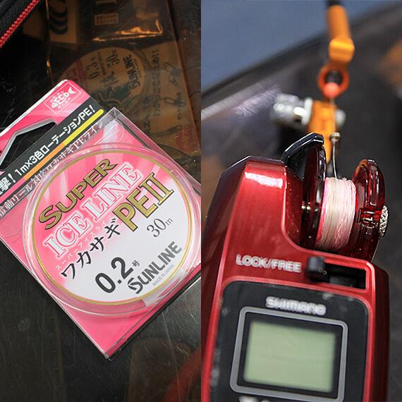 06_糸とラインスプール