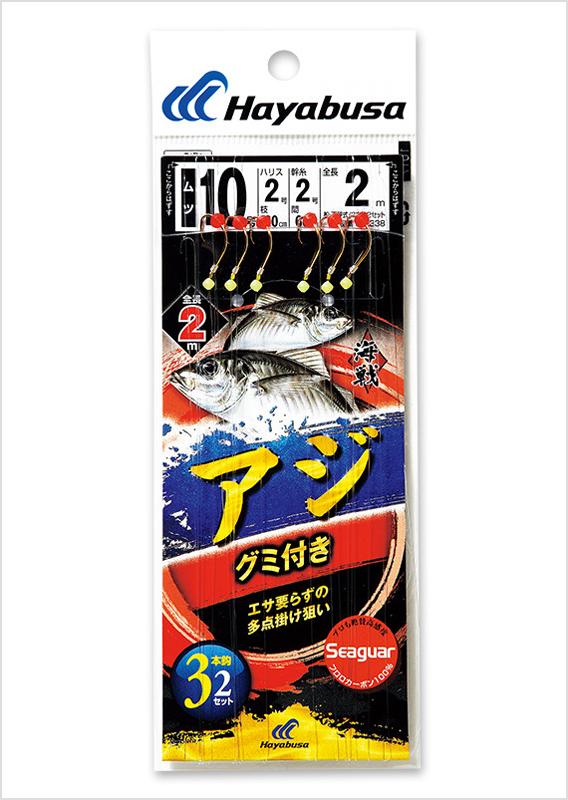 海戦アジ グミ付き シーガー 3本鈎 2セット