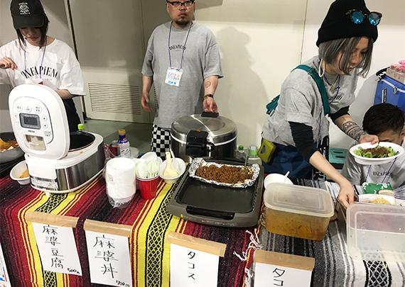 27_飲食ブース