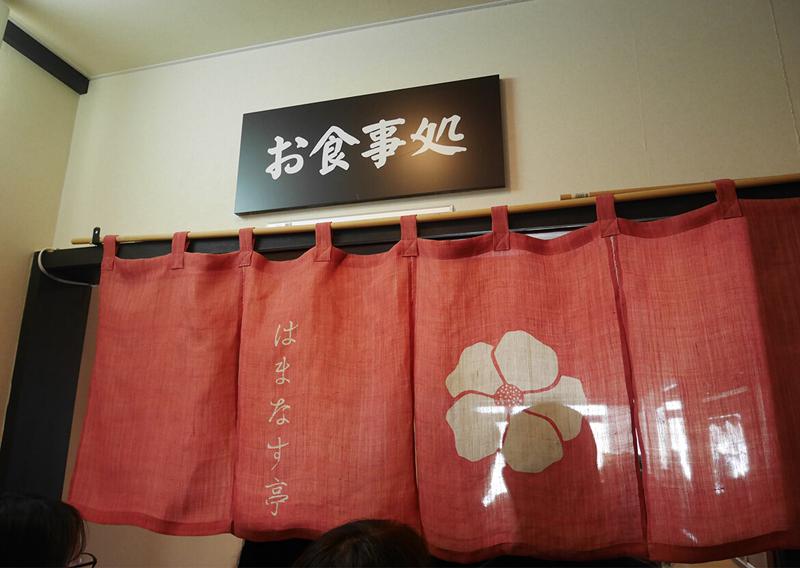 12_お食事処はまなす邸ばいきんぐ (1)