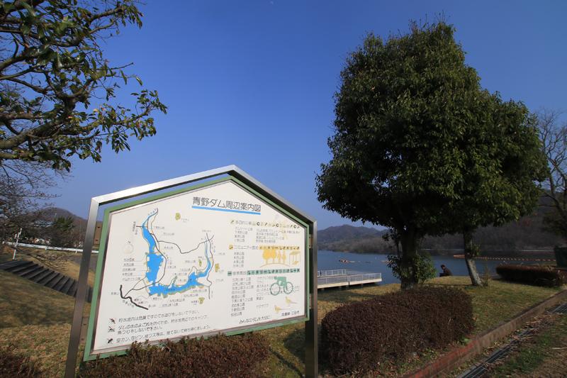 青野ダム(アウトドアハウス アオノ)