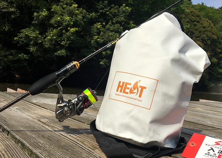02_入漁券とHEATバッグ
