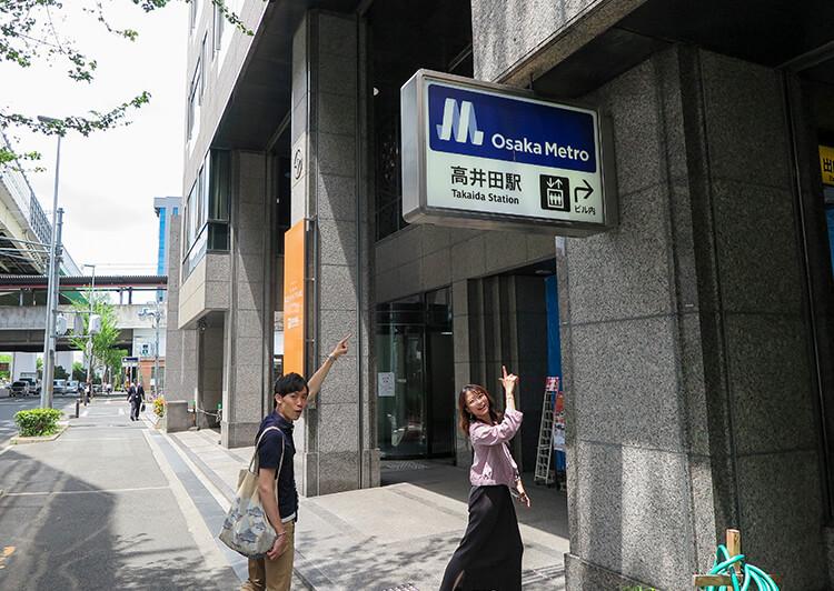 10_IMG_0552_高井田駅出発