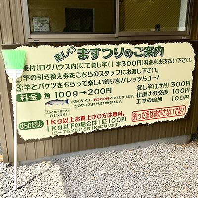15_釣り場受付