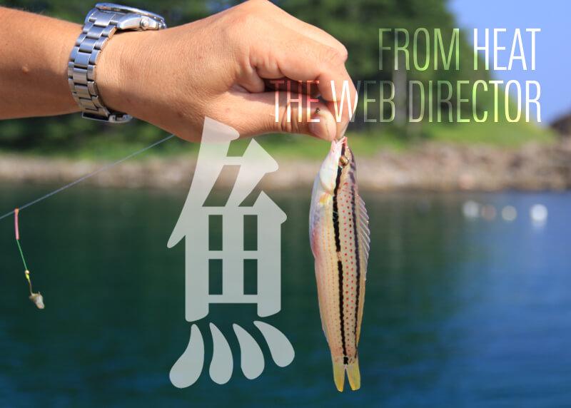 魚偏(へん)の漢字_text-photo岳原雅浩