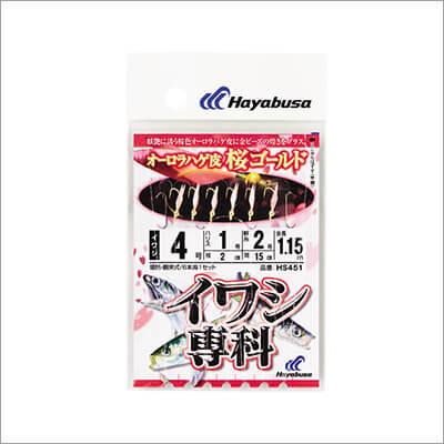 17_HS451:イワシ専科 オーロラハゲ皮 桜ゴールド