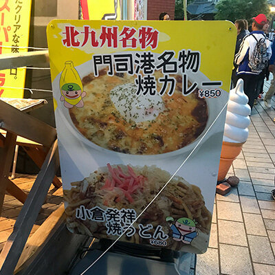 23_Cheese看板