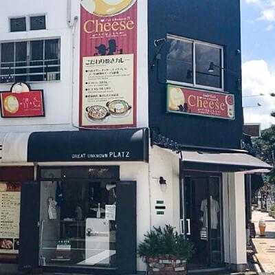 24_Cheese店舗外観