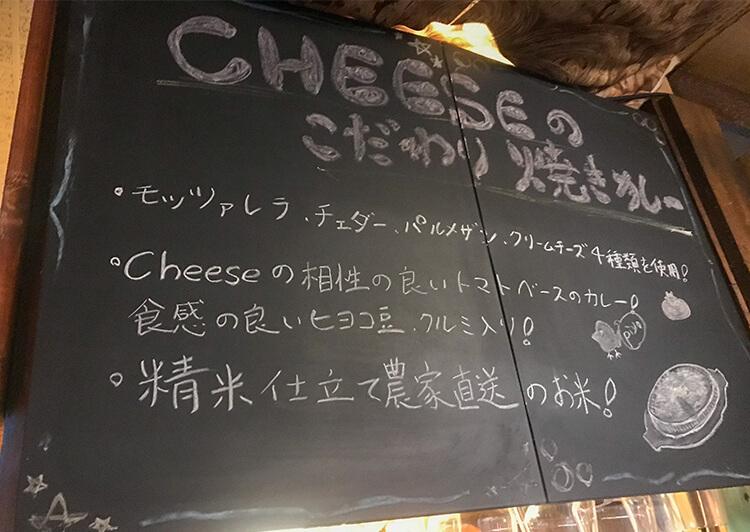 25_Cheese店内メニュー