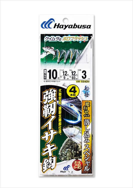 船極喰わせサビキ 落し込みスペシャル ケイムラ&ホロフラッシュ 強靭イサキ4本鈎