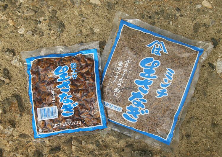 冷凍の生サナギ ミンチ状のサナギ