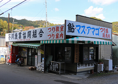 49_ IMG_6473.JPG 芥川マスつり場