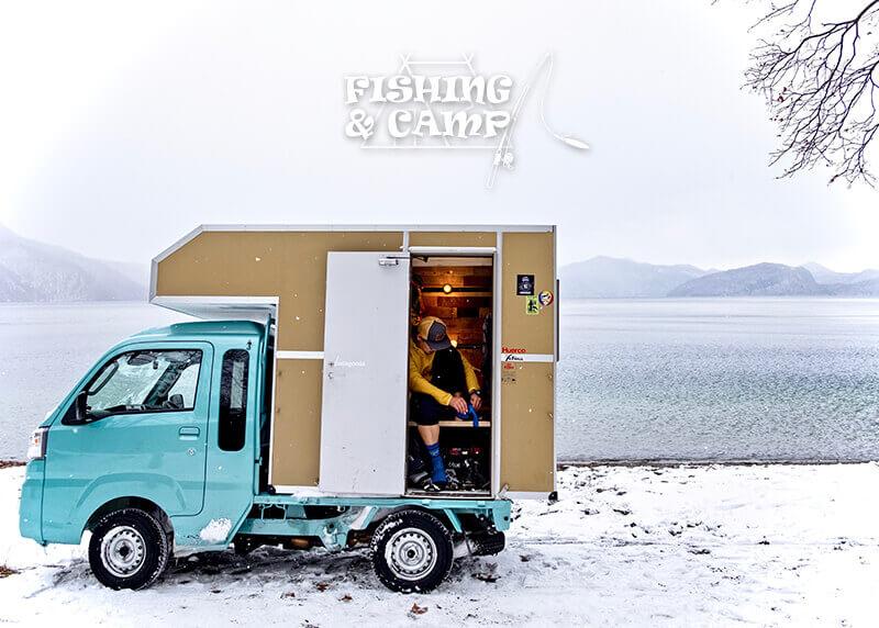 トラベルハウス・釣りキャンプ_text-photo_ショータ・ジェンキンス