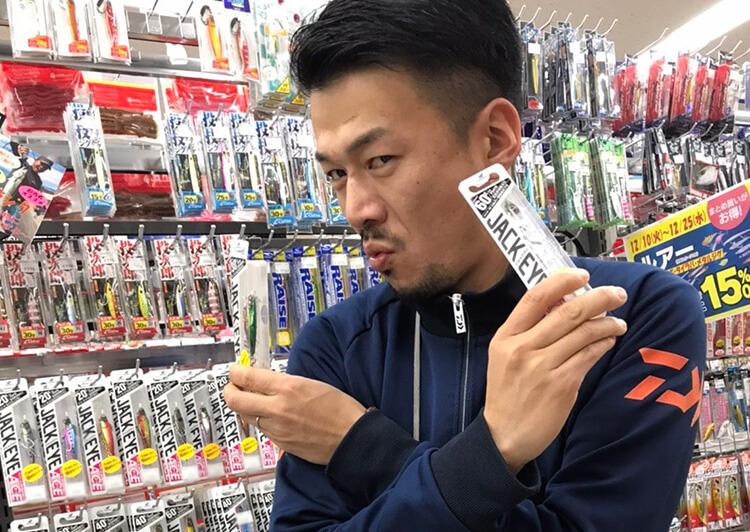 高須賀さん