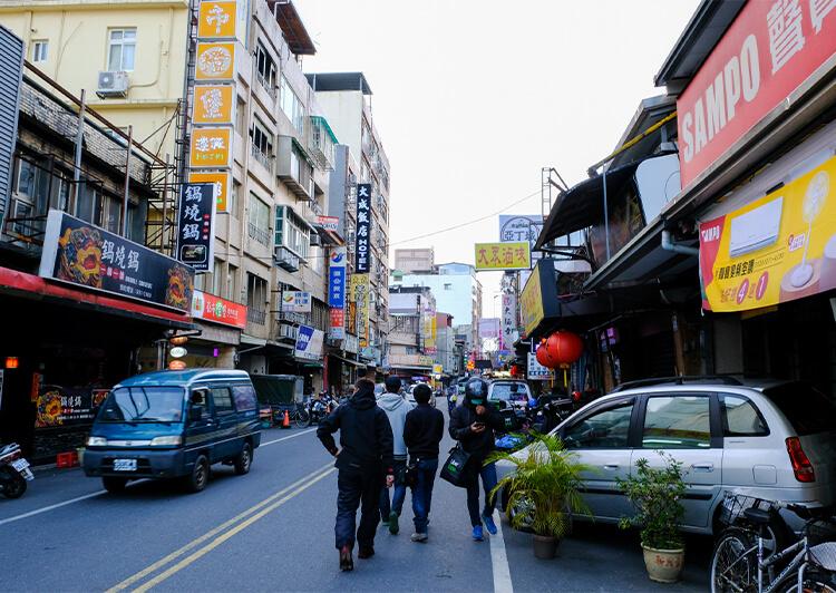 2 台湾の街並み