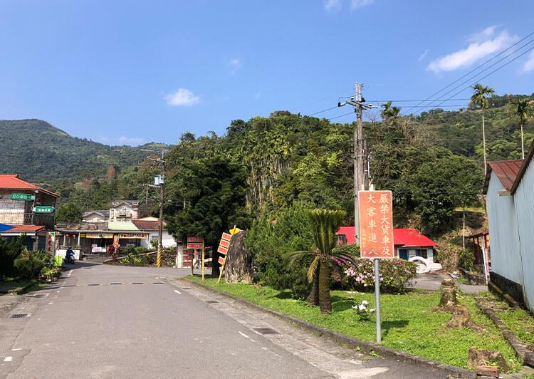 8 田舎町の風景