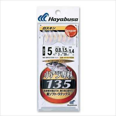 HS135