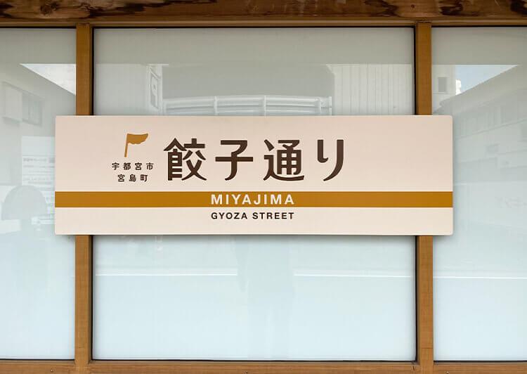 05_street