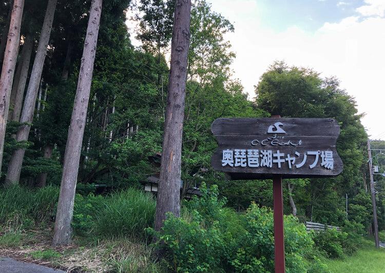 02_キャンプ場.JPG