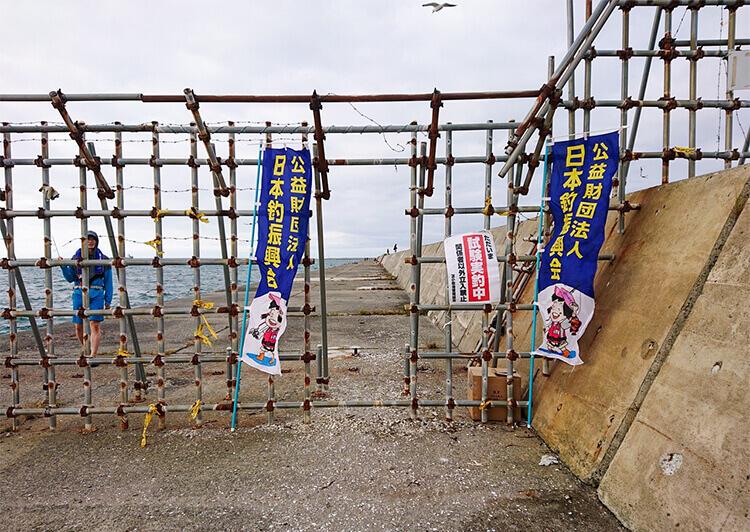 01_ 立入禁止の釣り場