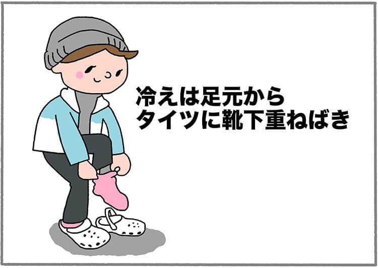 02_ 準備の模様1