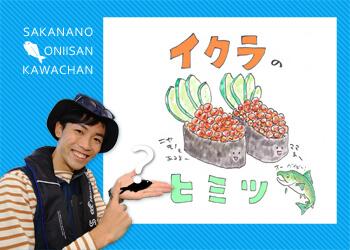 50_thumbnail_kawata2006_2