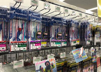 キャスティング横浜港北店店内