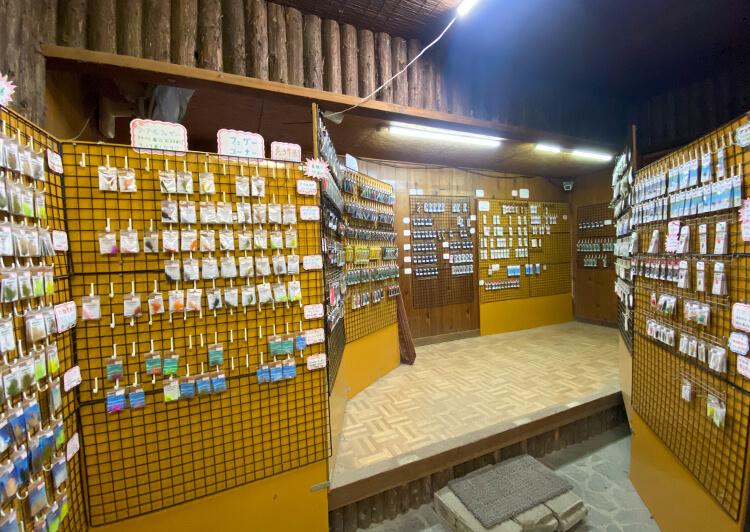 08_Shop