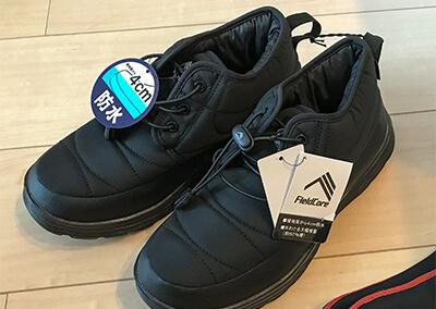 06-2_ 撥水効果のある靴