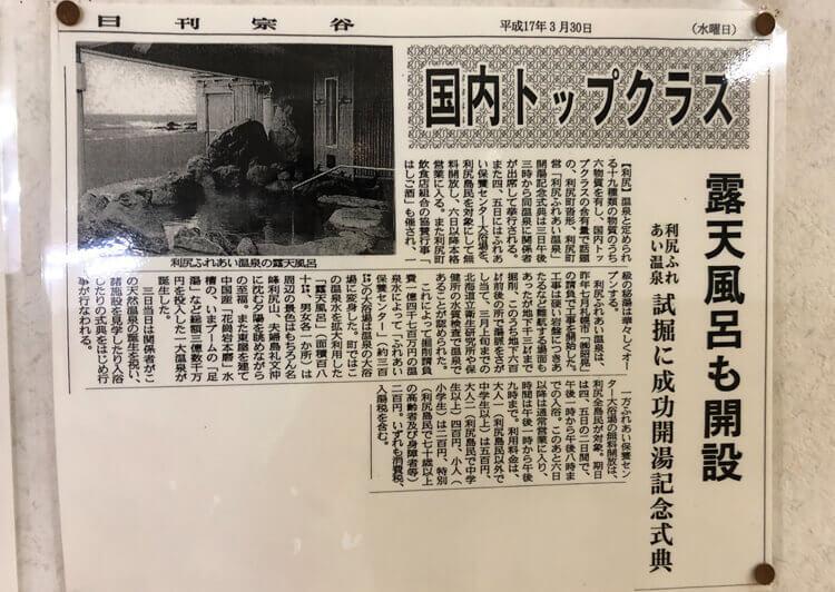 08_新聞1