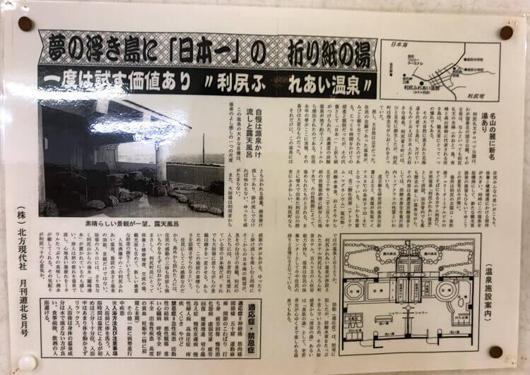 09_新聞2