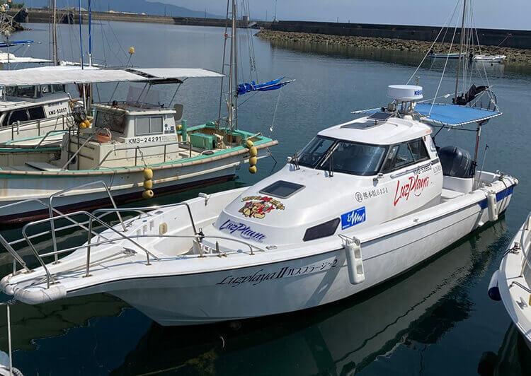 釣り船ルスプラージャ